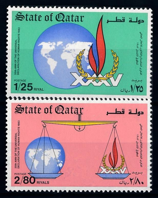 [68296] Qatar 1983 Universal Declaration of Human Rights Scale  MNH
