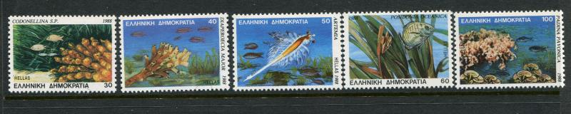 Greece #1616-20 MNH