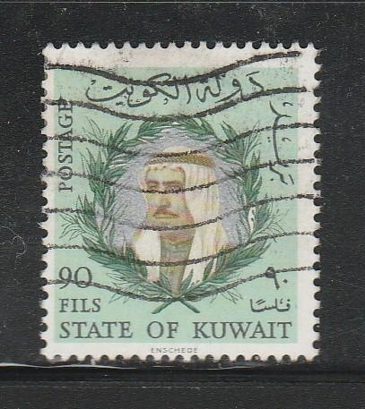 Kuwait, #309 Used From 1966
