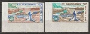 Laos 1972 Sc 228-9 set imperf MNH**