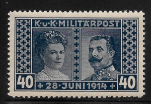 Austria Hinged [3723]