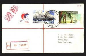 PAPUA NEW GUINEA 1976 Registered cover ex WARDS STRIP......................90927