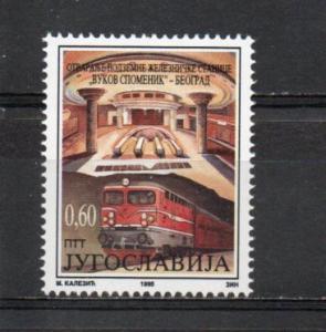 Yugoslavia #2296 MNH