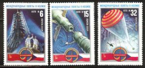 Russia Scott 4645-4647 MNH** 1978 space stamp set