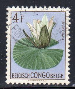 Belgian Congo 276 - Used - Nymphaea (Flower) (1)