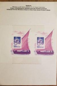 O) 1986 MALDIVES, IMPERFORATE PROGRESSIVE PROOF, UNESCO - OCEAN EXPLORATION