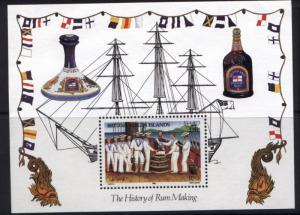 Virgin Islands 545 MNH Ship, Rum Industry, Up Spirits