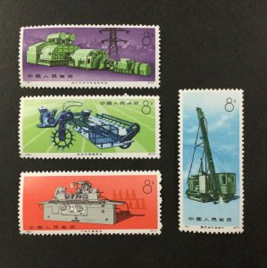 China PRC #1211-1214, 1974 set of 4, VF, MNH. CV $360.00. (BJS).