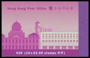 Hong Kong 1993-96 Scott #651fg Booklet Mint Never Hinged