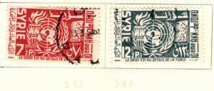 Syria Scott 392-393 used UN set 1955 issue