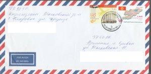 KYRGYZSTAN LETTER TO ARTSAKH KARABAKH ARMENIA 2004 MAP R2021233