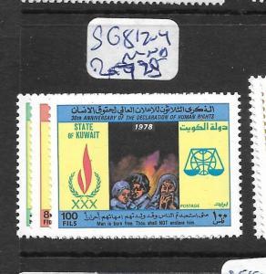 KUWAIT (PP01003B) SG 812-4  MNH