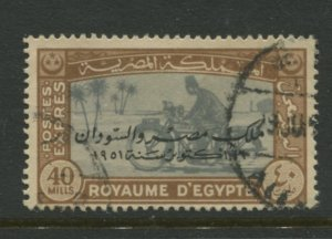 STAMP STATION PERTH Egypt #E5 Special Delivery Overprint Used