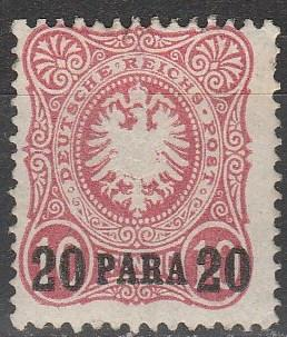 Germany Offices In Turkey #2  Unused CV $75.00 (A16807)