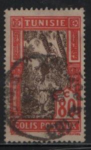 TUNISIA , Q19, USED, 1926 Gathering dates