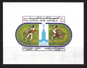 Syria. 1980. bl61. Moscow, summer olympic games. MNH.