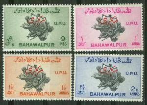 Pakistan-Bahawalpur # O25-28 UPU Anniversary (4) Mint NH
