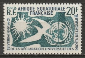 French Equatorial Africa 1958 Sc 202 MNH**