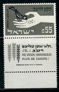 Israel #237 Hand and bird Mint Hinged single with tab