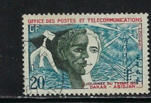 French West Africa 86 Used 1959 Stamp Day Issue
