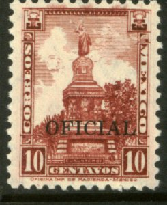 MEXICO O219, 10¢ OFFICIAL. MINT, NH. VF.