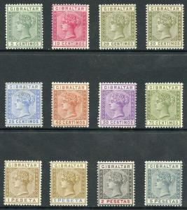 Gibraltar SG22/33 QV Spanish Currency set M/M