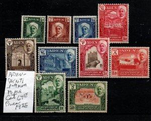 Aden-Qu'aiti 1-9 Mint Never Hinged, 10 Mint Hinged Set