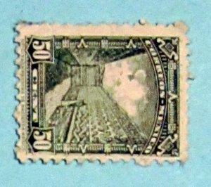 Mexico - 718, MNH. Ruins of Mitla. SCV - $0.90