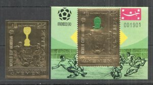 QF1647 IMPERF YEMEN GOLD WORLD CUP MEXICO 1970 FOOTBALL OVERPRINT RIVA ST+BL MNH