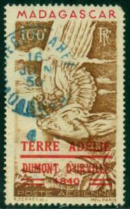MALAGASY REPUBLIC #C54, Airmail Ovpt, used, Scott $65.00