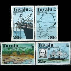 TUVALU 1977 - Scott# 54-7 Expeditions Set of 4 NH