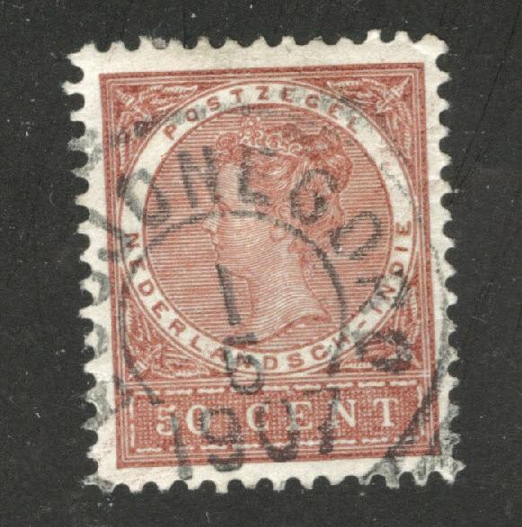 Netherlands Indies  Scott 57 used from 1903-08 set