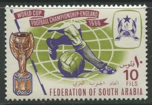 STAMP STATION PERTH South Arabia #23 World Cup Soccer Issue 1966 MNH  CV$0.40
