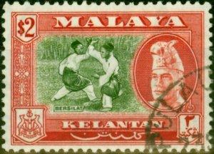 Kelantan 1957 $2 Bronze-Green & Scarlet SG93 Superb Used