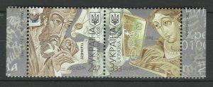 Ukraine 2008 Europa postfrisch