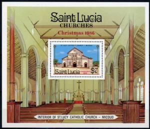 St. Lucia MNH S/S 871 St. Lucy Catholic Church Christmas 1986