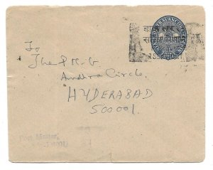 India Travancore Cochin one-Anna Government Stamped Envelope to Hyderabad