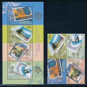 Europa Macedonia - Souvenir Sheet and Set MNH (2005) Sc #352-3