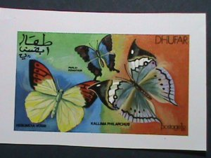 DHUFAR -COLORFUL BEAUTIFUL LOVELY BUTTERFLIES-IMPERF :MNH S/S SHEET-VERY FINE