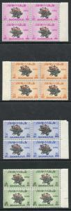 Bahawalpur SG O28/31 1949 U.P.U Set on Blocks of 4 with Opt (Normal) U/M