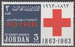 Jordan #415  MNH F-VF (SU517)