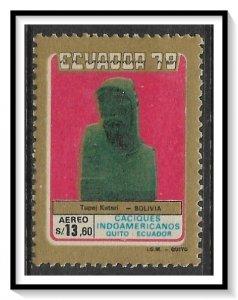 Ecuador #C676 Airmail MNH