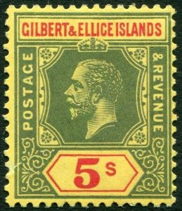 GILBERT & ELLICE ISLANDS-1912 5/- Green & Red/Yellow Sg 23 LIGHTLY MOUNTED MINT