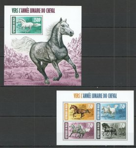 ST2861 2013 NIGER FAUNA HORSES YEAR OF THE HORSE DU CHEVAL KB+BL MNH