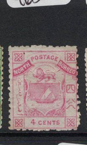 North Borneo SG 6 MOG (6dot)