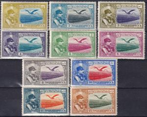 Iran #C34-43  F-VF Unused CV $10.00 Z175