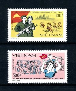 [94837] Vietnam 1989 National Day Women in the Navy  MNH