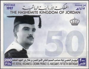 Jordan #1560  MNH CV $8.25   Z363