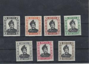 Sultan Of Brunei Omar Ali Saifuddin MNH Stamps Ref: R5667