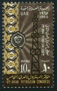 Egypt 660 block/4,MNH.Michel UAR 256. Arab Petroleum Congress,EXPO,1965.